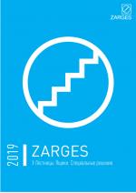 Каталог продукции ZARGES: Стремянки, лестницы, подмости, вышки, боксы, кейсы (пр-во Германии).
